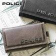 ポリス POLICE 6連キーケース 0579 メンズ 本革 レザー EDGE エッジ /あす楽対応