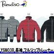 【14秋冬】【70%OFF】Paradiso(パラディーゾ)YSM03B メンズ 長袖 フルジップトレーナー