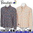 【14秋冬】【70%OFF】Paradiso(パラディーゾ)YSM09F メンズ 長袖シャツ(リーフ柄)