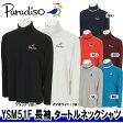 【14秋冬】【70%OFF】Paradiso(パラディーゾ)YSM51F メンズ 長袖 タートルネックシャツ
