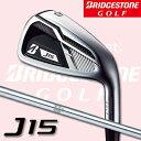 【J15】【79%OFF】ブリヂストン ゴルフ J15 単品アイアン ...