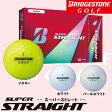 【17年】ブリヂストン【日本仕様】SUPER STRAIGHT(スーパーストレート)ゴルフボール 1ダース(12球)