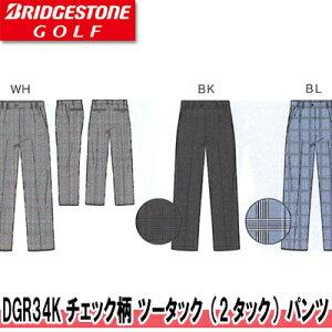 【●16春夏】【75%OFF】ブリヂストン ゴルフ DGR34K チェック柄 ツータック(2タック)パンツ(メンズ)