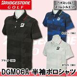 【16春夏】【61%OFF】ブリヂストン ゴルフ DGM06A 半袖ポロシャツ(メンズ)