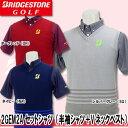 【16秋冬】【70%OFF】ブリヂストン ゴルフ 2GEM2A セット...