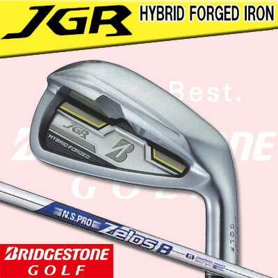 ■ライ角調整済/特注在庫■【JGR HD】【15年】ブリヂストン ゴルフ JGR HYBRID FORGED(JGR ハイブリッド フォージド)単品アイアン N.S.PRO Zelos8スチールシャフト