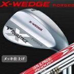 【X-WEDGE/クロムメッキ】【66%OFF】ブリヂストン ツアーステージ X-WEDGE FORGED(軟鉄鍛造ウェッジ)【メッキ仕上げ】スチールシャフト