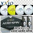 【14年】XXIO(ゼクシオ)【日本仕様】 AERO SPIN(エアロ スピン)ゴルフボール 1ダース(12球)