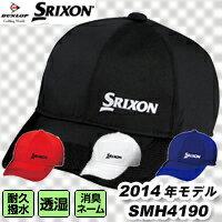 smh4190