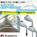 Kasco(キャスコ)■イエロー■ドルフィンウェッジ DW113 スチールシャフト(NS950/DGS400/NS750)