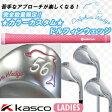 ◆レディース◆Kasco(キャスコ)■ピンク■ドルフィンウェッジ DW113 スチールシャフト(N.S.PRO 750GH Wrap Tech レディース仕様)
