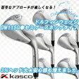 【15年●グース】Kasco(キャスコ) ドルフィンウェッジ DW115G(セミグースネックタイプ) スチールシャフト(NS950/DGS400/NS750)