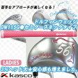【15年●グース】◆レディース◆Kasco(キャスコ)■ピンク■ドルフィンウェッジ DW115G(セミグースネックタイプ) スチールシャフト(N.S.PRO 750GH Wrap Tech レディース仕様)