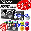 ◆3ダースパック◆ホンマ(本間ゴルフ)HONMA D12ピー...