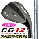 [送料込/在庫限り] クリーブランド【日本仕様】 CG12 ウェッジ[ブラックパール] N.S.PRO 950GHシャフト