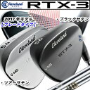 ■RTX-3/ブレード■クリーブランド【日本正規品】 RTX-3 ウェッジ スチール【2017年モデル】【09421】