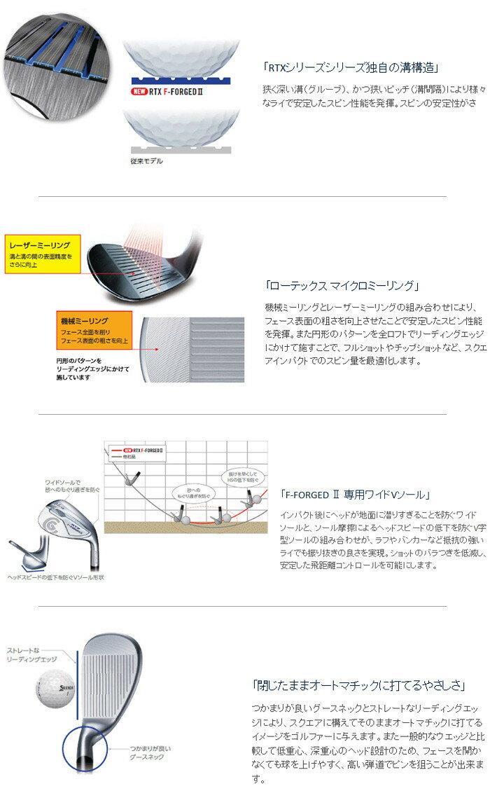 【18年/NEW】●F-FORGED/2代目●クリーブランド【日本正規品】 RTX Fフォージド 2(ツー)ウェッジ(メンズ) Miyazaki WG-60 2カーボンシャフト【香妻琴乃プロ使用モデル】