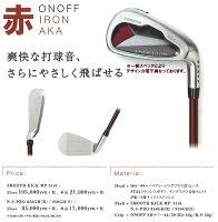 onoff2014ir