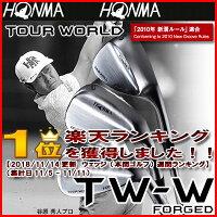tw-w_fg_rank_a1