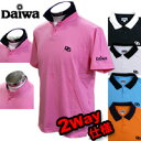 【84%OFF】ダイワ DW09004 2way 半袖ゴルフTシャツ ...
