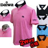 【88%OFF】ダイワ DW09004 2way 半袖ゴルフTシャツ (ポロシャツ)【ネコポス配送可】