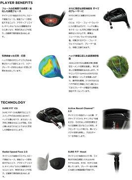 【917D2】タイトリスト【日本正規品】917D2 ドライバー(ヘッド体積460CC)カスタムシャフト(ディアマナ/スピーダー/ツアーAD/アッタス各種)