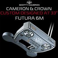 CAMERON&CROWNフューチュラ6M