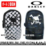 【16年】OAKLEY(オークリー)92940JP SKULL BALL CASE 10.0 スカル ボールケース【日本正規品】