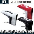 【15年】【54%OFF】J.LINDEBERG(J.リンドバーグ)JL-511 パター用 ヘッドカバー(ピン型)