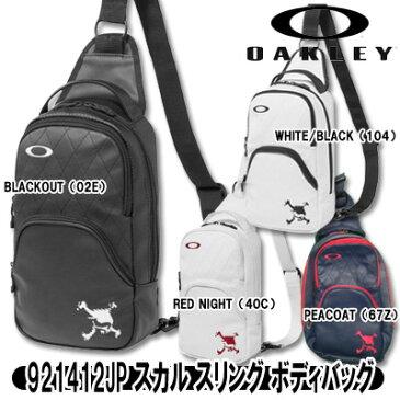 【18年】【30%OFF】OAKLEY(オークリー)921412JP SKULL SLING 12.0 スカル スリング ボディバッグ【日本正規品】