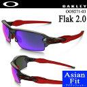 【FLAK 2.0 (A)】OAKLEY(オークリー)OO9271-03 FLAK 2.0(フラック2.0)サングラス【Frame Color/Matte Grey Smoke】【Lens Color/Positive Red Iridium】【アジアンフィット】【日本正規品】【888392105103】