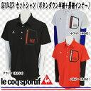 【16春夏】【50%OFF】ルコックQG1043CP メンズ セットシャツ(ボタンダウン半袖+長袖インナー)