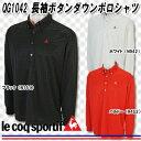 【16春夏】【50%OFF】ルコックQG1042 メンズ 長袖ボタンダウンポロシャツ