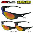 【86%OFF】GOLF CUBE(ゴルフキューブ) サングラス(偏光レンズ) GSC-091