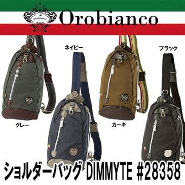 【16年】オロビアンコ ショルダーバッグ DIMMYTE #28358