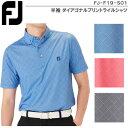【19年】フットジョイ FJ-F19-S01 半袖 ダイアゴナルプリントライルシャツ【11235】