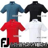 【15春夏】【50%OFF】FOOTJOY(フットジョイ)FJ-S15-S69 チェストバンド 半袖ポロシャツ