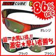 【86%OFF】GOLF CUBE(ゴルフキューブ) サングラス(UVカット) GSC-090