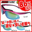 【86%OFF】GOLF CUBE(ゴルフキューブ) サングラス(偏光レンズ) GSC-061