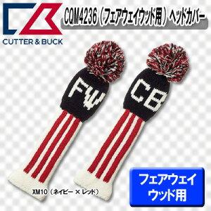 【17秋冬】【50%OFF】カッター&バック CQM4236(フェアウェイウッド用)ヘッドカバー