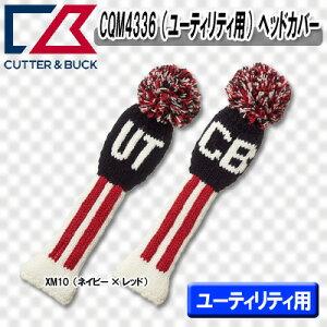 【17秋冬】【50%OFF】カッター&バック CQM4336(ユーティリティ用)ヘッドカバー