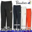 【15秋冬】【70%OFF】Paradiso(パラディーゾ)ASM01P メンズ ウィンドパンツ