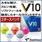 ◆2ダースパック◆【68%OFF】【16年/TOUR B V10】ツアーステージ TOUR B V10ゴルフボール【日本仕様】 2ダース(24球入り)