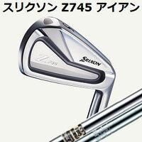 z745-iron