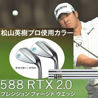 588rtx20-fg-cm