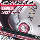 【XXIO9】◆ボルドー色◆ダンロップ ゼクシオ ナイン レディースフェアウェイウッドゼクシオMP900Lカーボンシャフト【日本正規品】