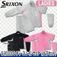 【56%OFF】ダンロップ SRIXON(スリクソン) SLR0300 レディース レインウェア(上下セット)【日本正規品】
