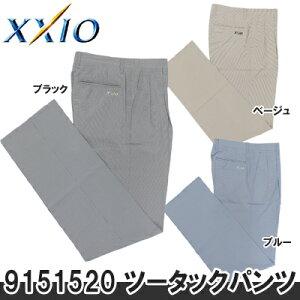 【15春夏】【62%OFF】XXIO(ゼクシオ)9151520 ツータックパンツ(メンズ)