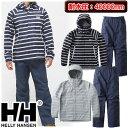 【18年】ヘリーハンセン HOE11700 Scandza Helly Rain Suit レインウェア(上下セット)【透湿20000g/m2/24h、耐水圧40000mm】【11710】・・・