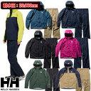 【秋の大感謝祭SALE】【20年】ヘリーハンセン HOE12000 Helly Rain Suit レインウェア(上下セット)【メンズ】【透湿20000g/m2/24h、耐水圧20000mm】【11672】・・・